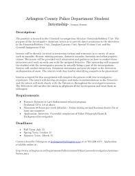 Internal Audit Job Description For Resume Ccjs Undergrad Blog Arlington County Police Department Fall
