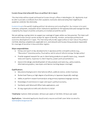 Cover Letter For Political Internship Eurasia Group Internship Positions Japan And Korea U2013 Inta