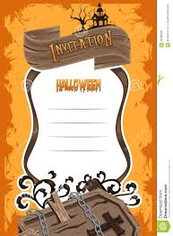halloween invitation background stock vector image 59468280