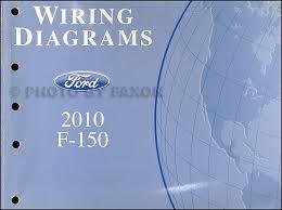 2010 ford f150 wiring diagram gandul 45 77 79 119