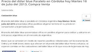 imagenes positivas para hoy martes precio del dólar paralelo en córdoba hoy martes 16 de julio 2013