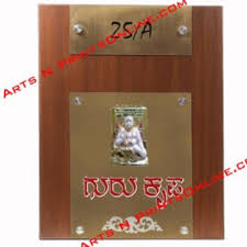awesome marathi name plate designs home gallery interior design