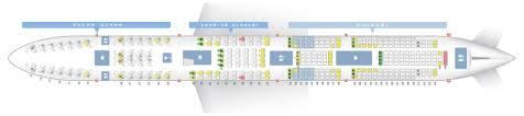 seat map boeing 747 400