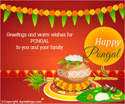 new year card greetings new year and pongal greeting cards techsmurf info