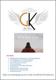 current affairs quiz pdf december 2015 by daytodaygk com