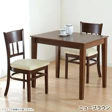 2 person kitchen table set terrific 2 person dining table at two and chairs awesome