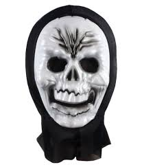 futaba halloween mask buy futaba halloween mask online at low