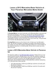 paramus mercedes lease a 2012 mercedes vehicle at your paramus mercedes deal