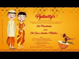 digital wedding invitations digital wedding invitation at vizag