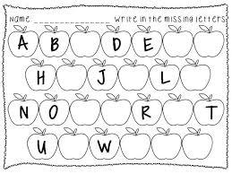 alphabet sequence printables fall theme prek k first