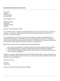 cover letter for dietetic internship paulsen appliance