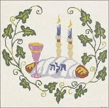 shabbat challah cover tree of embroidered challah cover living