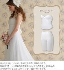 bustier bra for wedding dress bridal inner hugge rakuten global market bridal 2