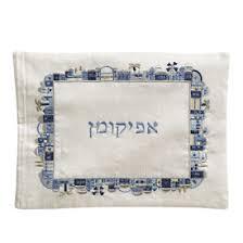 afikomen bag blue and silver jerusalem afikomen bag source the