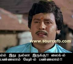 Picture Comment Memes - ithu nalla irukku like kum pannalam share um pannalam vadivelu