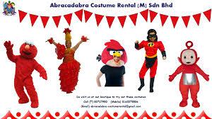 Costume Rental Shop Drop Me Abracadabra Costume Abra Costume