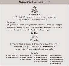 Wedding Invitation Card Sample In Gujarati Wedding Invitation Cards Casadebormela Com