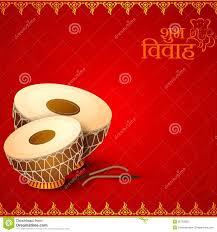 Indian Wedding Card Invitation Indian Marathi Birthday Card Invitation Png Hindu Wedding Cards