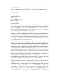 letter for assistantship