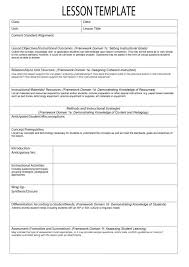 11 best images of free sample lesson plan preschool template 8