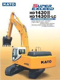 kato excavators hd1430 iii lc