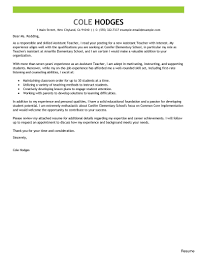 sle resume for first job no experience best assistant teacher cover letter exles education emphasis