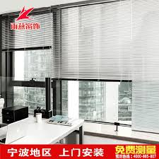 Blackout Blinds Installation Aluminum Blinds Curtains Custom Office Glass Partition Dimming