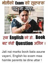 Books Meme - exam meme nep english book aget question 3trg jati nai marks book