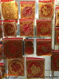 Cny Home Decoration Everything About Cny That You Can Find In Mr D I Y Mr D I Y Blog