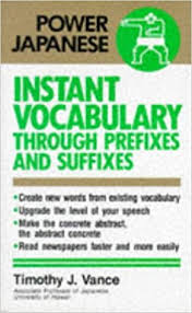 instant vocabulary through prefixes and suffixes power japanese