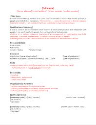 Cabin Crew Resume Example by The Essentials For Your Application U2013 Red Revival
