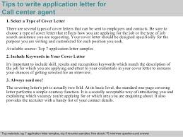 call center agent application letter
