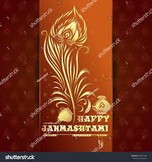 happy krishna janmashtami gold logo icon stock vector 462347386