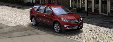 2017 chevy traverse exterior colors gm authority