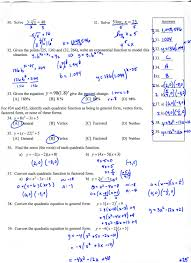 semester 1 exam mr roos hempstead high math