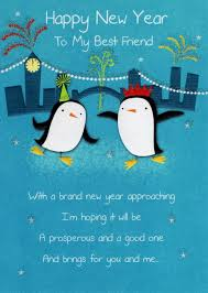 happy new year best friend greeting card cards kates