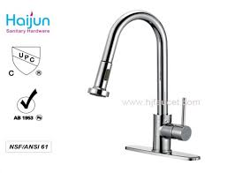 kitchen faucet parts names bathroom sink parts names best sink 2017