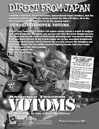 armored trooper votoms 1997 armored trooper votoms rpg advertisement