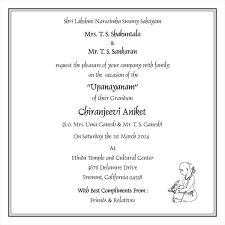 housewarming invitation wordings india thread ceremony wordings