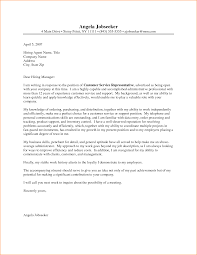 cover letter example australia images cover letter ideas