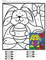 super teacher math worksheets u0026 worksheet 5th grade free math