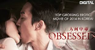 obsessed film watch online shaw mobile movies information