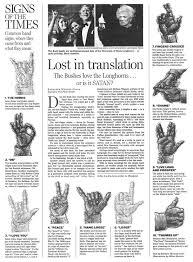 illuminati gestures satanic gestures 2 resistance2010 illuminati symbols and