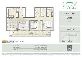 House Plan 1761 Square Feet 57 Ft by The Hills Floor Plans