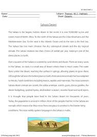 primaryleap co uk reading comprehension the sahara desert