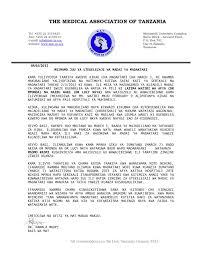 Radio Tbc Taifa Tanzania Dar Es Salaam Blog Archives Wavuti Weebly Com
