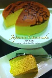 the fussy palate japanese cheesecake again