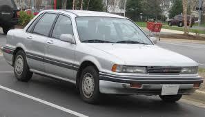 mitsubishi wagon 1990 1992 mitsubishi galant mx automatic related infomation