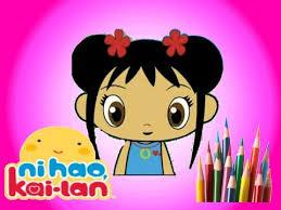 draw ni hao kai lan coloring kids 你好 凯兰 니켈 하오