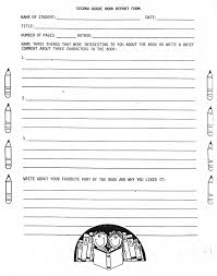 8 best images of printable book report forms printable book